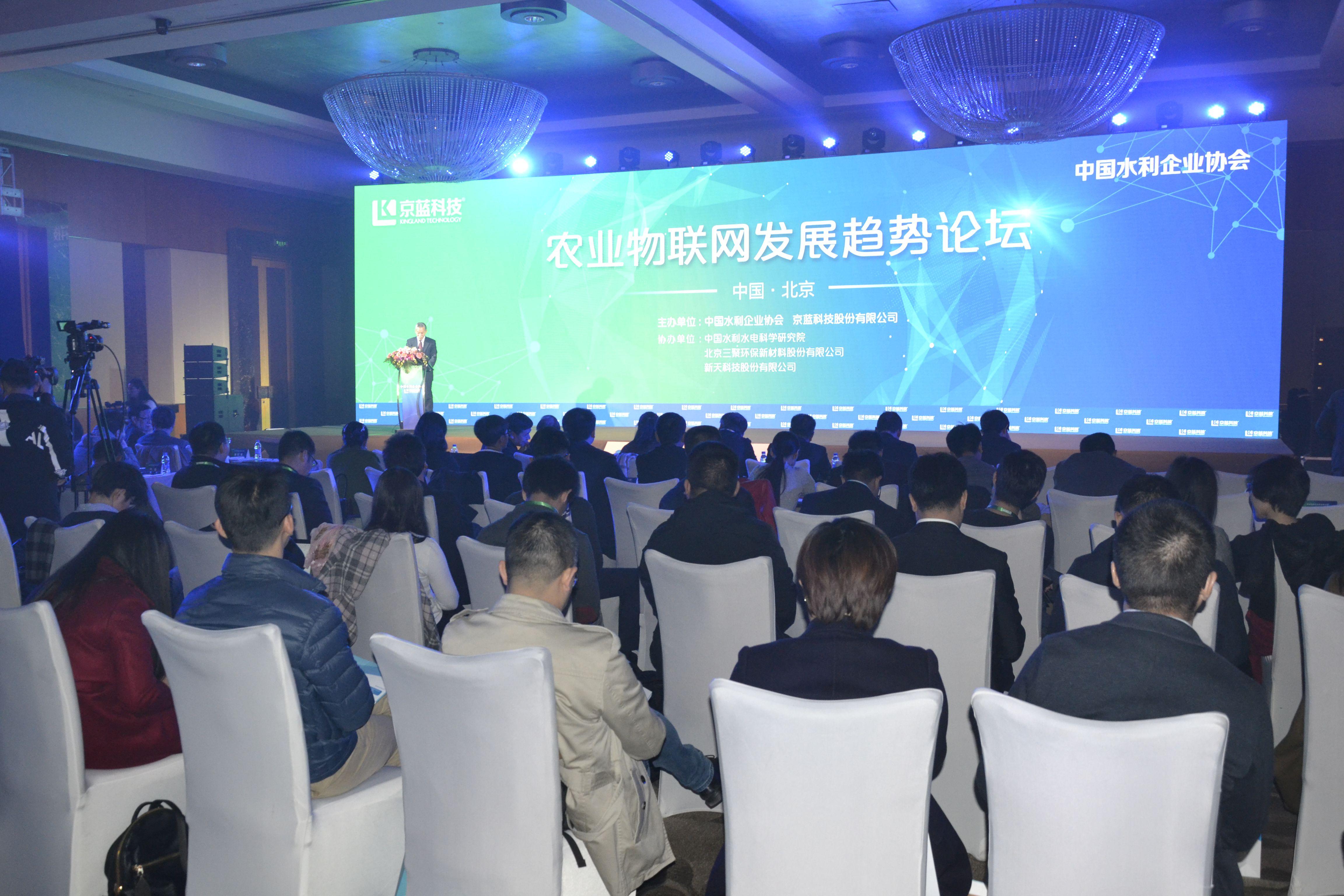京蓝分享经验 农业物联网在中国迈开大步