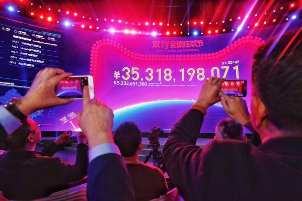 """日媒:中国""""双11""""走出国门 向海外推荐国货"""