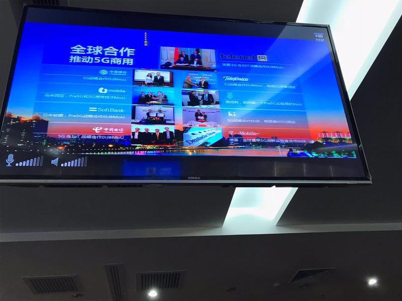 中兴通讯:推动5G产业链成熟 要成全球5G先锋