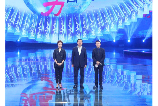 《魅力中国城》复赛首场竞演 延安拔得头筹