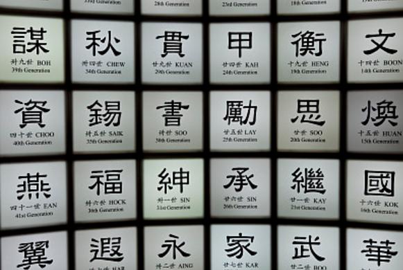 美国孩子讲中文望未来更多发展 双语教学在美趋热
