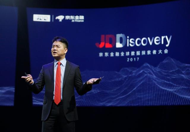 刘强东:我不认为AI真会把人类干掉