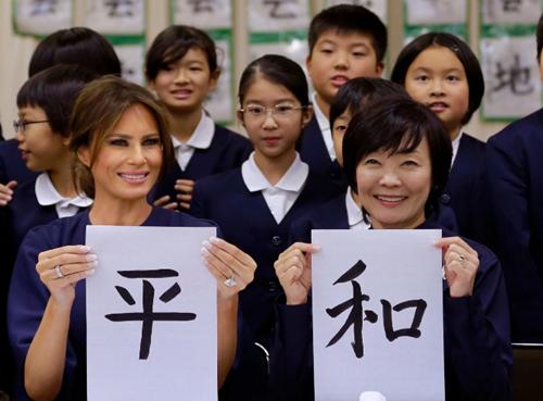 """美国第一夫人访日学写书法 写的是汉字""""和平"""""""