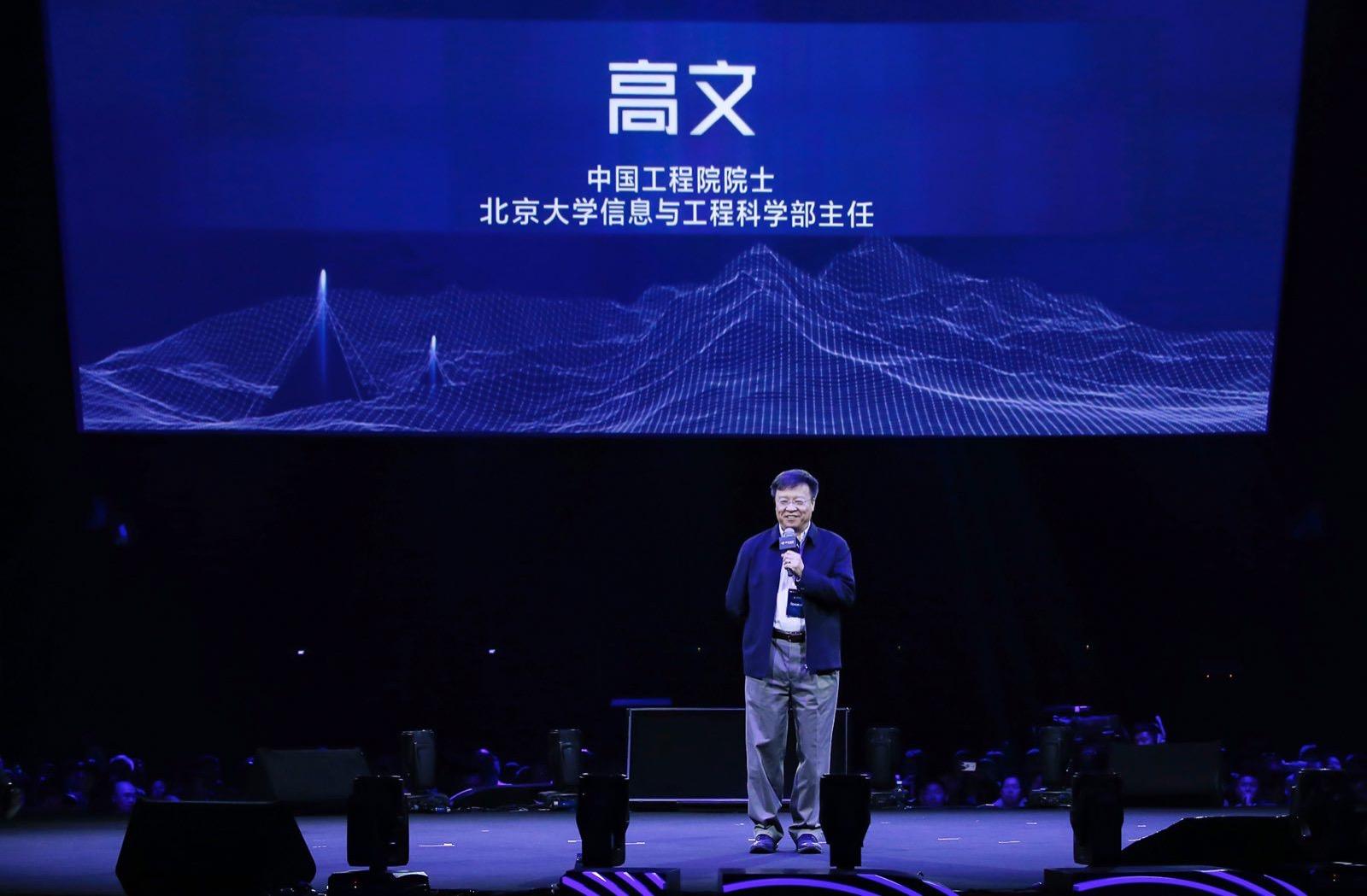 中国工程院院士高文:满足三个条件 机器可以赢人类