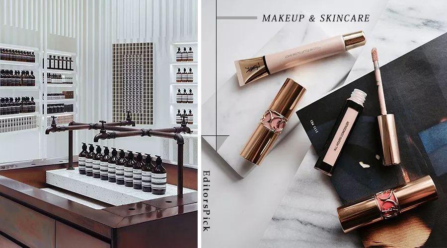 双十一那么多彩妆护肤品在打折,哪些才最值得买?