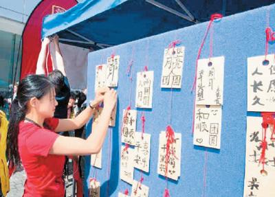 求学海外的日子:从过传统节日到传播中华文化