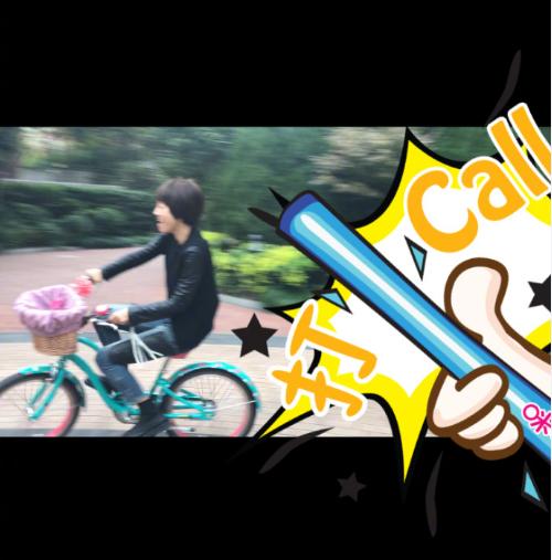 马伊琍41岁终于学会了骑自行车 忍不住为自己打Call