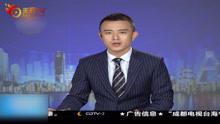 成都晓峰音乐周启幕