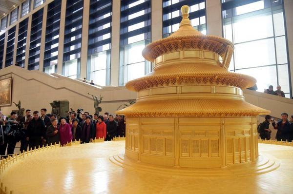 """""""著名古建筑天坛祈年殿制作模型捐赠收藏仪式""""在京举行"""
