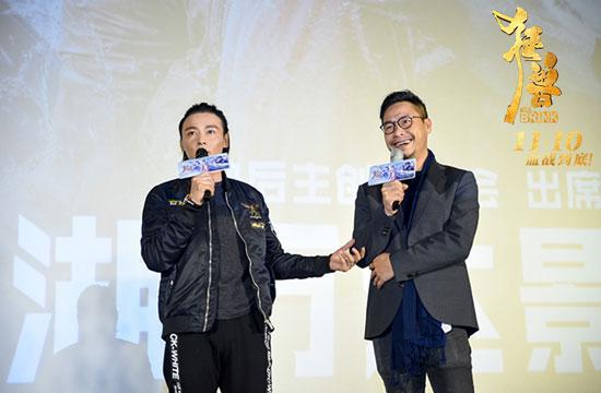 《狂兽》开启路演之旅口碑爆棚华语名导组团点赞