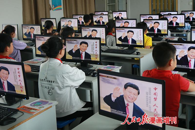 瓯海区郭溪三小组织学生观看《文明的力量》专题片