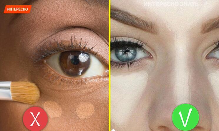 7个小技巧帮你摆脱黑眼圈 眼部遮瑕原来这么简单!