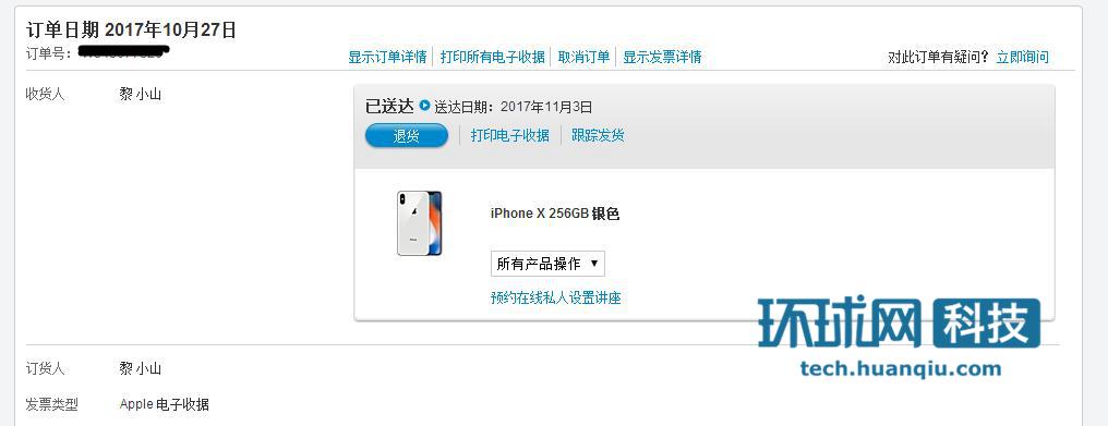 还是电池惹的祸?iPhone X被发现重大问题