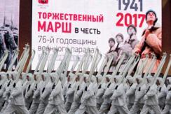 莫斯科举行大阅兵 纪念红场阅兵76周年