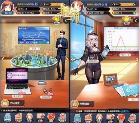 胡歌新剧《猎场》改编成手游 商业题材搞出的新玩法