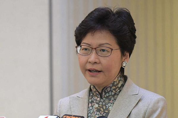 香港特区行政长官林郑月娥:期望尽快完成《国歌法》本地立法