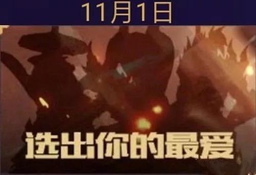 《王者荣耀》新英雄女刺客曝光:兔耳朵、大长腿