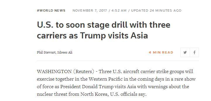 外媒:美军三艘航母将在西太演习 罕见秀武力
