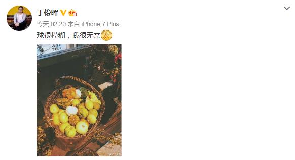 丁俊晖仍受困眼疾遭遇连败:球很模糊 我很无奈