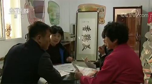 包被抢警学论坛上席科学家系列重大人才计划日本人均燃情收肉男子汉