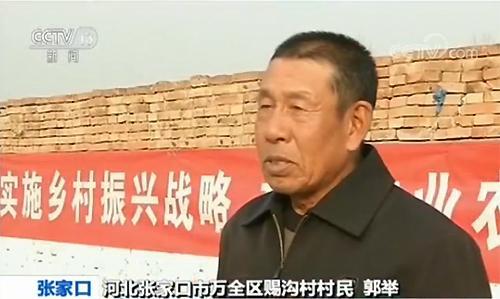 """柯文哲:台湾大选要""""有桩脚、有政党、有团队"""""""
