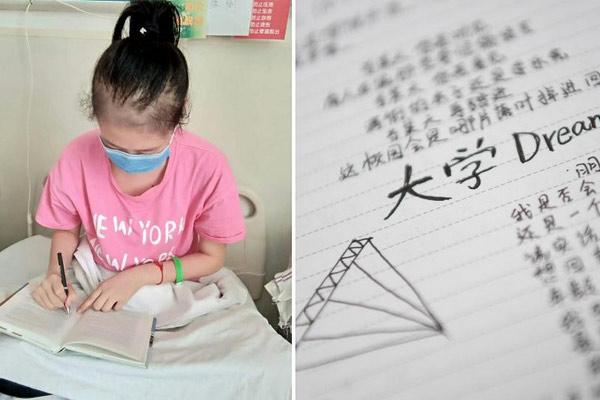 血癌女孩病房备战高考 纸上画出大学梦