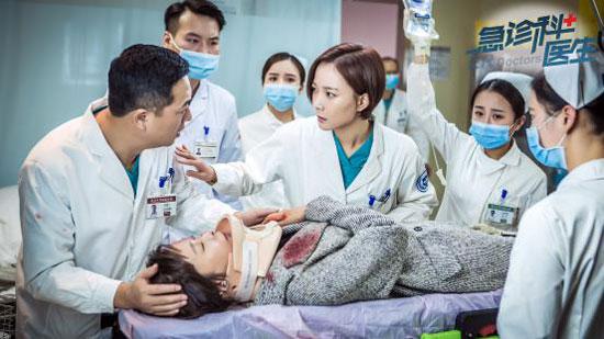 《急诊科医生》 王珞丹:最好的爱情是共同成长