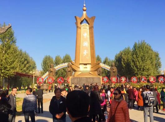 中国梦第一碑,见证我梦想的高度