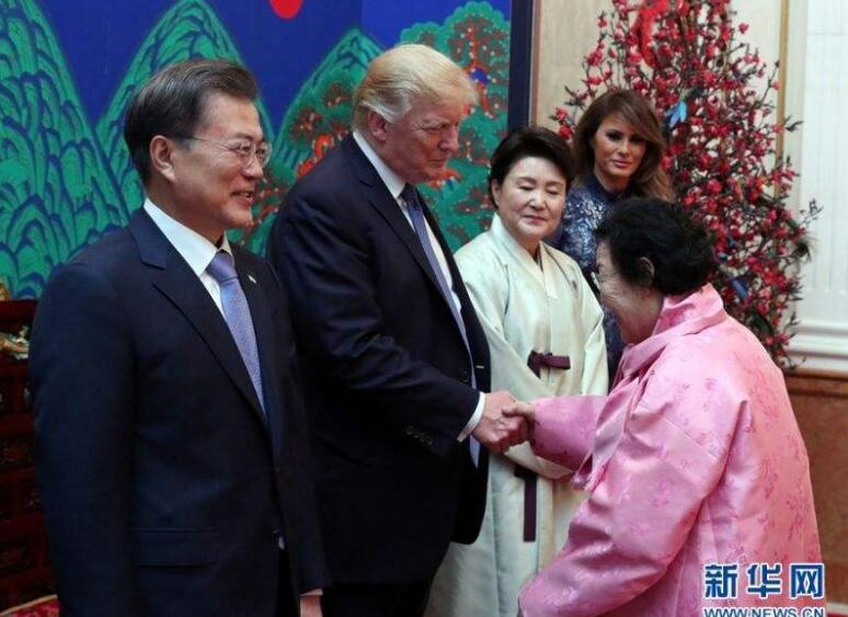 """韩国邀请""""慰安妇""""出席特朗普招待晚宴 日本向韩传达关切"""