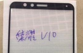 华为荣耀V10与荣耀9 Pro齐曝光:均搭载麒麟970
