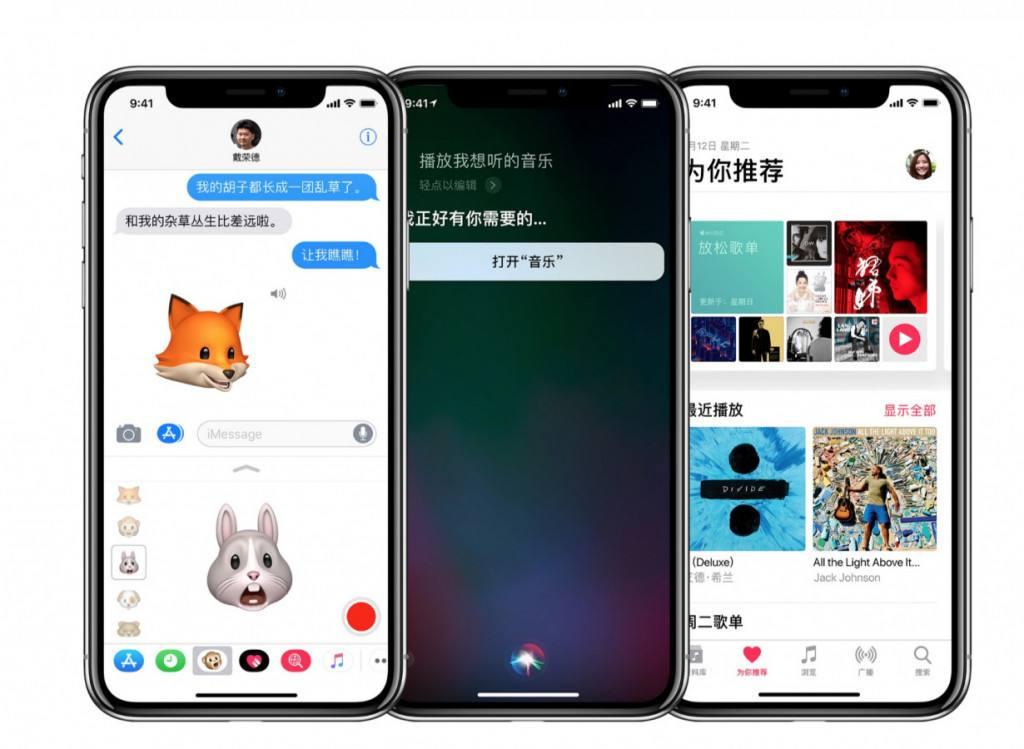 苹果与华为领衔 全球科技巨头进军AI手机领域