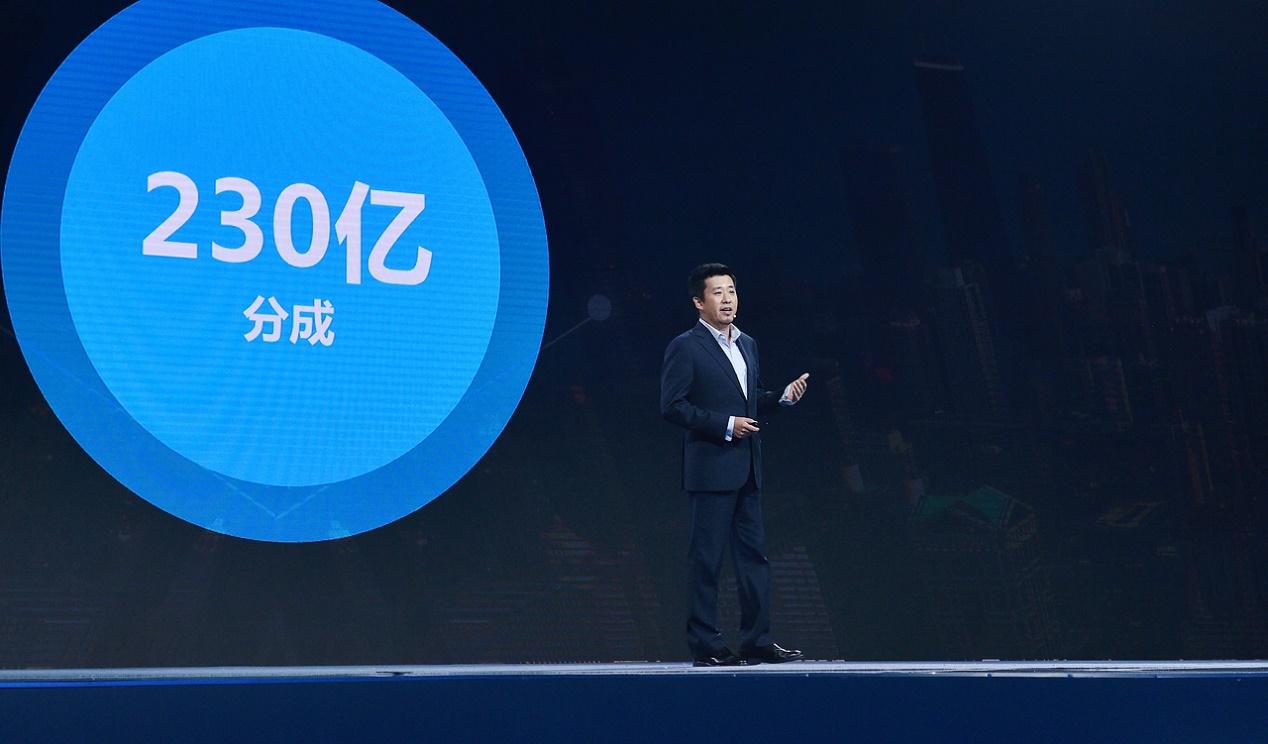 腾讯发布新科技与大内容开放战略 扶持内容创业者