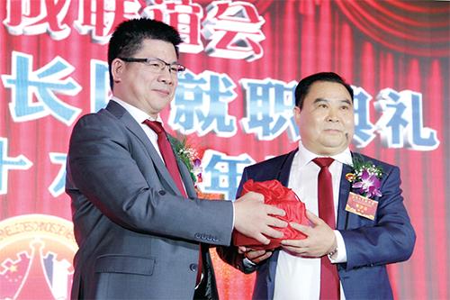 朱少云任法国文成联谊会第12届会长团会长