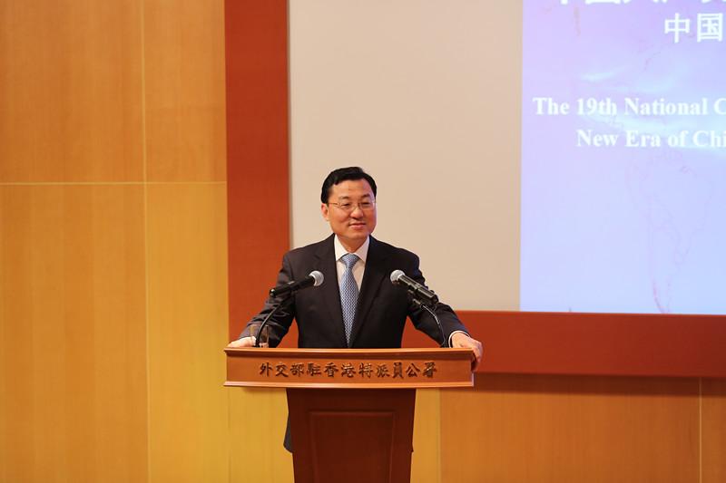 谢锋特派员呼吁在港外商合作共享新时代中国发展新机遇
