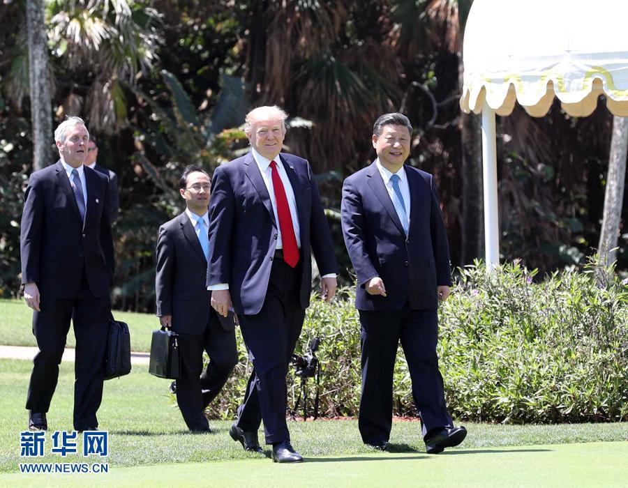 特朗普今起访华,看习近平关于中美关系的十个基本判断