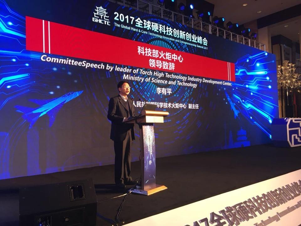 """高新聚焦""""硬科技""""发展 推动创新型国家建设"""