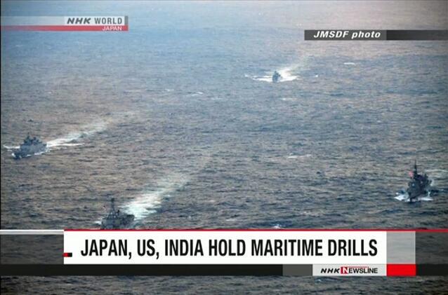 美日印在日本海搞联合军演 里根号航母出动