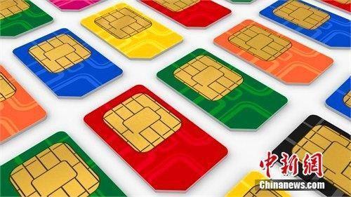 运营商争推1元1G流量 老用户为啥搁在了门外?