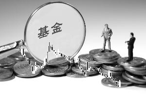 """前十大牛基""""新欢"""":重拾银行地产 猛增冷门行业细分龙头"""