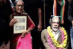 """""""废币令""""颁布一周年 印度各地抗议"""