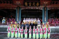 习近平夫妇与特朗普夫妇欣赏京剧表演