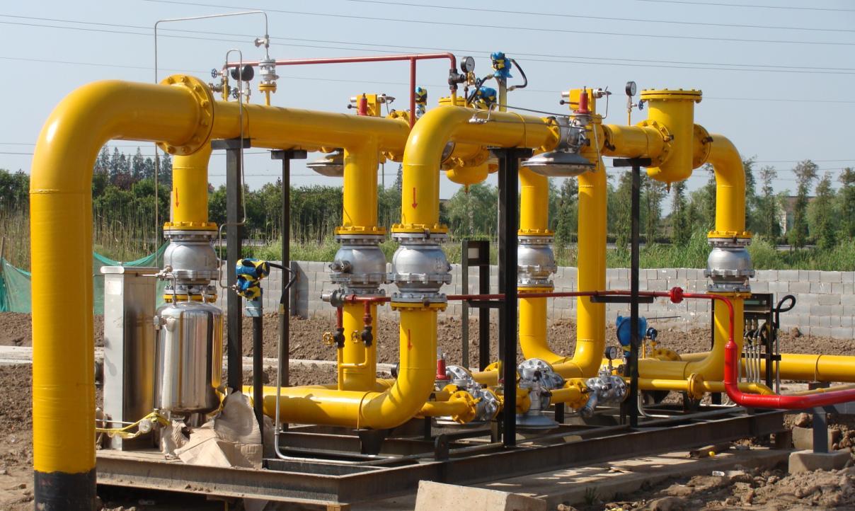 贵州燃气主板上市 致力于燃气全产业链发展