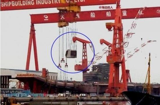 外媒关注中国首艘国产航母:或近期就海试!
