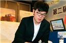 柯洁:若科技能让我植入芯片 我去找AlphaGo报仇