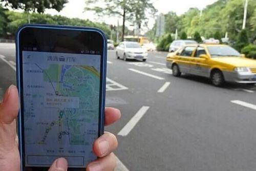 传滴滴与日本公司合作 向赴日游客提供用车服务