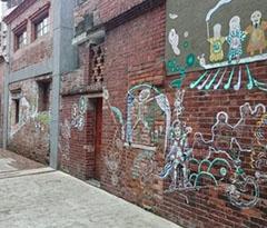 """历史街区怎能随意""""涂鸦""""?"""