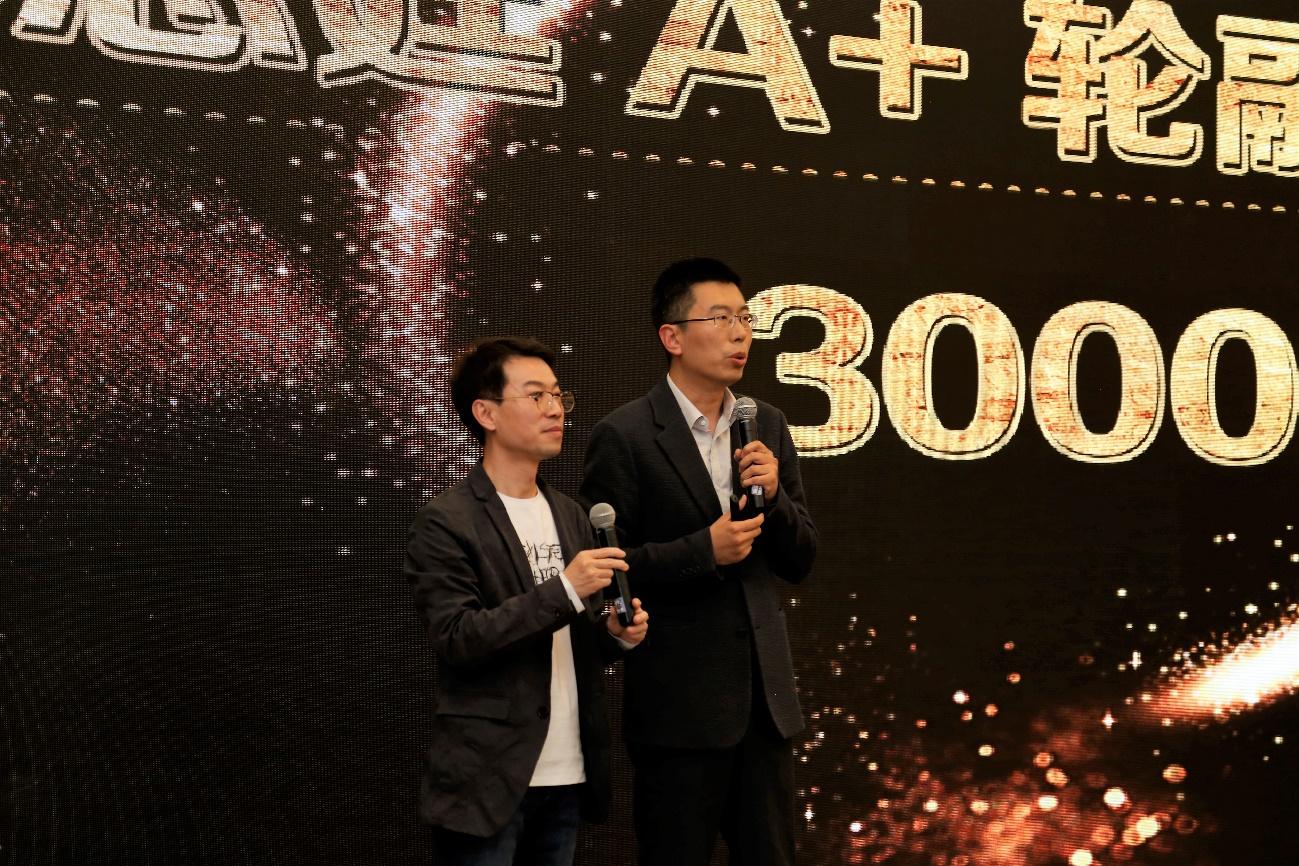 视频监控人工智能公司博思廷完成3000万A+轮融资