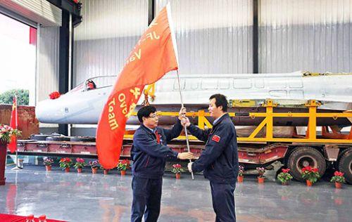 首架枭龙大修建线项目启动 促推维修海外市场