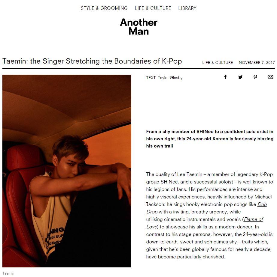 """英国时尚文化杂志""""泰民,扩大K-POP领域的歌手""""瞩目"""