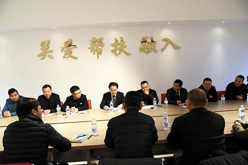 """中国驻佛罗伦萨总领馆组织侨界学习""""十九大""""精神"""